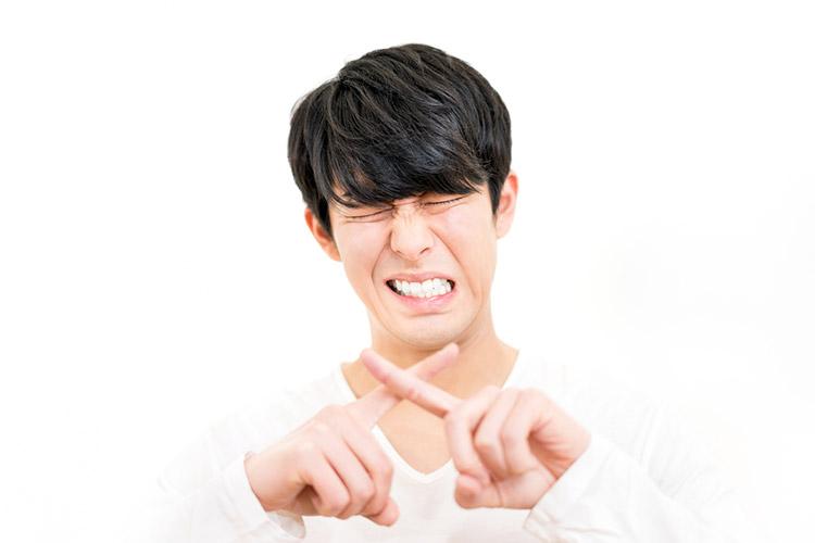 鼻下は特に痛い…皮膚が薄くデリケートなので敏感!